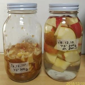 リンゴ酢の仕込み