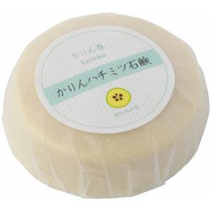 かりんハチミツ石鹸2