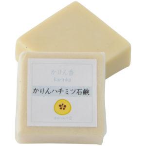 かりんハチミツ石鹸ミニ2