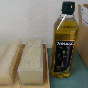エキストラバージンオリーブ油