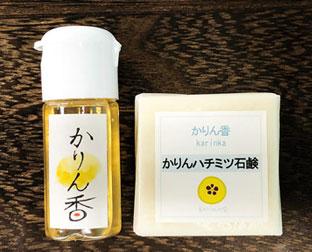 かりんの保湿液-&-かりんハチ